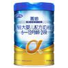YASHILY 雅士利 菁珀 婴儿配方奶粉2段 900g (6-12个月)