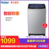 海尔8公斤 波轮洗衣机全自动 智能称重 漂甩合一 EB80M39TH 1099元