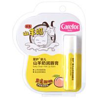 爱护(Carefor)婴儿山羊奶润唇膏3.5g(甜桃味)婴幼儿童润唇膏宝宝护唇膏护肤