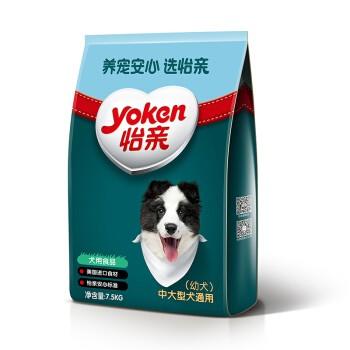 yoken 怡亲 中大型幼犬粮 7.5kg