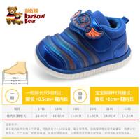 彩虹熊(RAINBOW BEAR) 冬季宝宝棉鞋