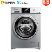 LittleSwan 小天鹅 TD100V21DS5 10公斤 洗烘一体机