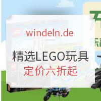 促销活动:windeln.de 精选LEGO、童车玩具