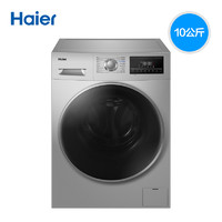 Haier  海尔 EG10014HB939SU1 10KG 洗烘一体机