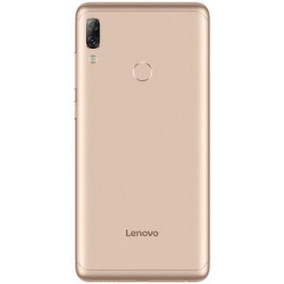 Lenovo 联想 K5Pro 4G手机 4GB+64GB 典雅金