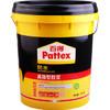 Pattex 百得 MW58 高效型防水胶浆 (18kg)