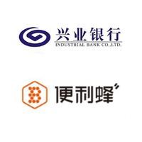 移动端:兴业银行 X 便利蜂 支付立减