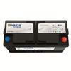 瓦尔塔VARTA 蓄电池12v汽车电瓶 上门安装 以旧换新 启停AGM H5-60长安CS75英朗启停版 1348元