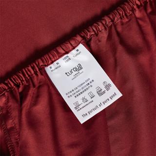 时光居品(turqua)床笠 全棉60支贡缎纯色双人床笠单件150*200*30cm 长绒棉纯棉素色简约床垫套 玛雅红1.5米床