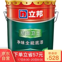 NIPPON PAINT 立邦 墙面卫士 内墙乳胶漆 (白色、15L)