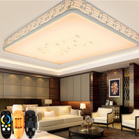 佛山照明(FSL)LED遥控客厅吸顶灯现代时尚方形无极调光90W传琴35020