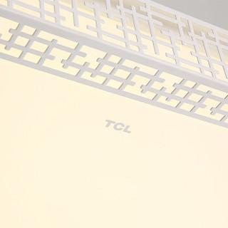 TCL照明 LED吸顶灯 无双36W三段调色 客厅灯卧室灯饰灯具 长方形灯630X430X110mm