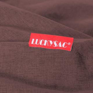 LUCKYSAC 大款豆袋懒人沙发 原石褐