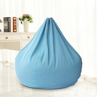 LUCKYSAC 超大款豆袋懒人沙发 阳光蓝