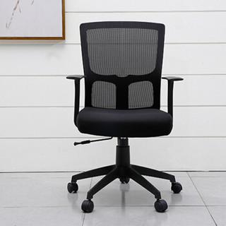 驰界(chijie)人体工学电脑椅子 办公椅 家用转椅 职员椅