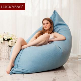LUCKYSAC 大款单人布艺沙发床 阳光蓝