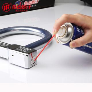 金点原子(GOLDATOM)RHJ 锁芯润滑剂 锁具清洁保养 除锈加光泽