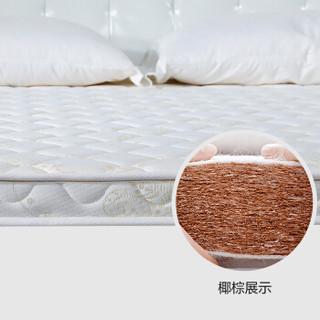 九洲鹿 棕垫环保3E椰梦维棕床垫双人1.5米全棕垫子 洛卡 1.5米*2米*0.07米