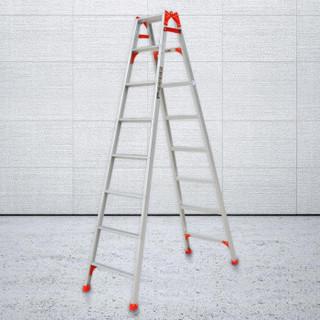 瑞居家用梯子两用梯子人字梯加厚梯子铝合金梯多功能折叠八阶梯子2.34