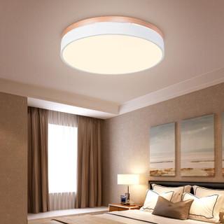 雷士(NVC) LED吸顶灯 客厅书房卧室现代简约灯具灯饰分段调光  24瓦
