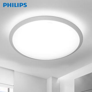 飞利浦(PHILIPS)led吸顶灯具圆形卧室儿童房间书房餐厅恒映13.5w(4000k中性光)三档调光