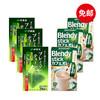 伊藤园 抹茶绿茶茶包20p*3+AGF 三合一原味欧蕾牛奶风味速溶咖啡10p *3件 2796日元包邮(约173元)