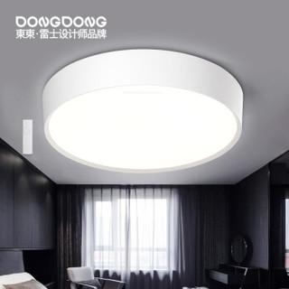 DongDong led吸顶灯圆形卧室灯现代简约北欧客厅灯调光调色阳台灯具灯饰 32瓦 雷士照明设计师品牌
