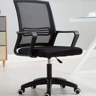 洛来宝 办公家用休闲会议椅培训职员电脑椅可升降学生椅子 白框黑网转椅