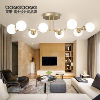 DongDong  LED吸顶灯分子灯星梦吊灯现代简约客厅卧室餐厅灯欧式魔豆灯具灯饰 40W 4500K 雷士照明设计师品牌