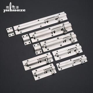 雨花泽(Yuhuaze)插销 不锈钢门栓门扣防盗门插销 卫生间门锁扣 6寸150mm(4只装)