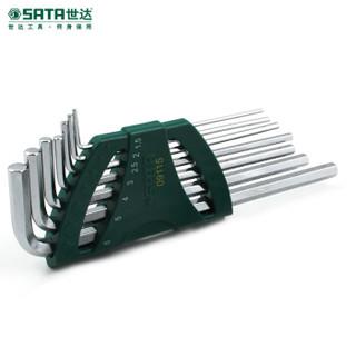 世达(SATA) 7件加长内六角扳手组套 09115 现货