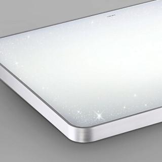 三雄极光led吸顶灯客厅灯96W无极调光调色灯具套餐星瀚银色
