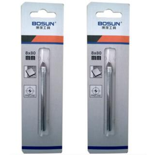 博深(Bosun) 9005 瓷砖专用打孔钻头(8x80mm)