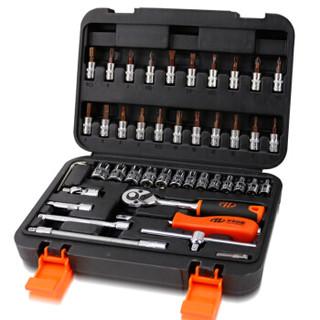 华丰巨箭 棘轮扳手套筒组套46件套 6.3mm系列汽修工具箱套装HF-81046A