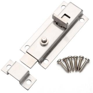 摩登五金(MODERN)不锈钢门栓锁扣插销自动插销 MG-1589