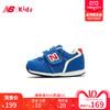 10.20 New Balance nb童鞋 男女童2018新款秋0~4岁 魔术贴运动鞋FS996 169元