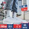 10.20李宁休闲鞋女鞋耐磨防滑休闲板鞋小白鞋夏季运动鞋 63元