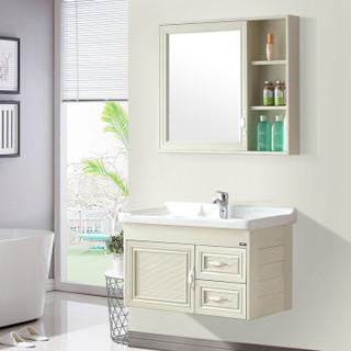 名爵(MEJUE) Z-6404070太空铝挂墙式浴室柜 洗脸盆柜组合卫浴柜镜柜款 天水白色 对开门