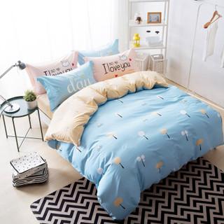 迎馨 套件家纺 全棉斜纹床单被套单人学生宿舍三件套 适用1.2米床 美好心情