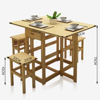 香可小户型可伸缩饭桌清漆实木折叠餐桌一桌四凳
