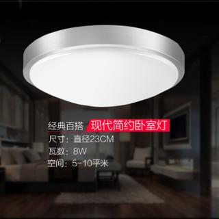 Micoe 四季沐歌 卧室灯 现代简约卧室书房灯具