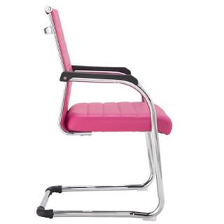 奈高办公家具电脑椅会议椅职员椅皮会客椅质弓形椅玫红色
