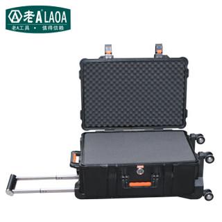 老A(LAOA)拉杆仪表箱安全箱防水箱仪器箱防震箱工具箱21英寸LA115121