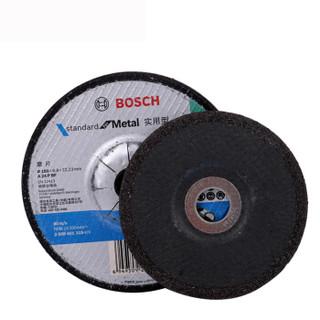 博世Bosch实用型磨片 金属磨光片树脂研磨片角磨机磨片 150mm x6.8 2608601319【20片】