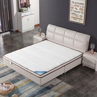 宜眠坊(ESF) 床垫 棕垫 乳胶3D椰棕床垫 适合小孩老人 提花面料 厂商直送 J07尊享版 900*2000*80mm