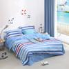 富安娜出品 圣之花 全棉中性四件套 纯棉斜纹套件 卡通双人床单被套 海底两万里 1.8米床 被套230*229cm