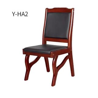 富路达 实木电脑椅员工会议椅子家用餐桌麻将椅Y-HA2