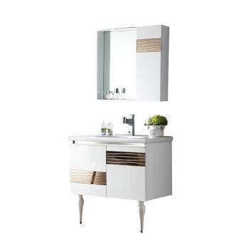 ARROW 箭牌卫浴 AE2102 简约浴室柜套装 80cm