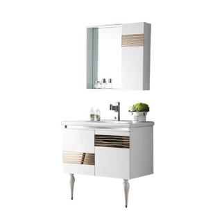 箭牌 (ARROW)AE2102箭牌卫浴时尚简约PVC洗手洗脸盆组合浴室柜套装