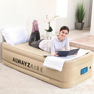 Bestway单人充气床垫双层加厚布面气垫床内置充/放气智能电泵客厅床办公室午睡床午休床69035